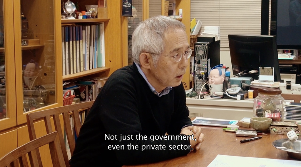 """Not just the government, even the private sector."""